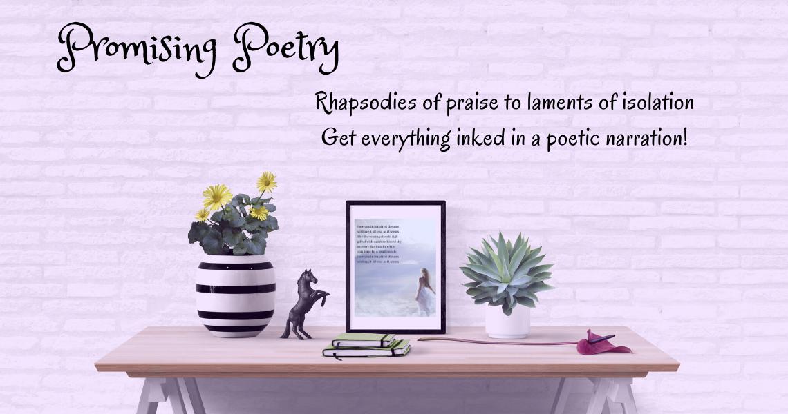 Promising Poetry